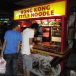 HK Style Noodles